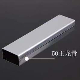 昱帆 吊顶材料  中国建材泰山石膏