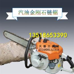 SSQ汽油金刚石链锯 石材切割内燃式混凝土切割金刚石链条锯