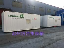 特种工具集装箱 全新创意工具箱 设备集装箱厂家定制