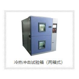 西安冷热冲击试验箱两箱式西安环科试验qy8千亿国际