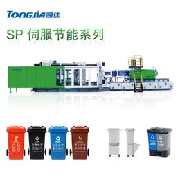 户外分类垃圾桶生产qy8千亿国际机器 分类垃圾桶生产qy8千亿国际机器缩略图