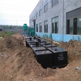 诸城广晟环保设备公司-新型造纸废水处理设备出厂价格