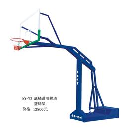 广西篮球架批发零售篮球架高度篮球架价格名扬体育