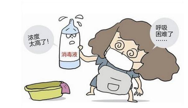 家用消毒液的使用方法及注意事项
