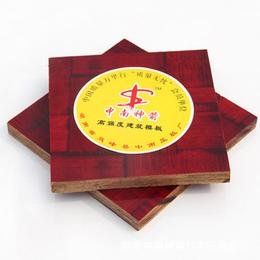 竹胶板多少钱一张 全薄帘竹胶板 优惠价格 就来中南神箭