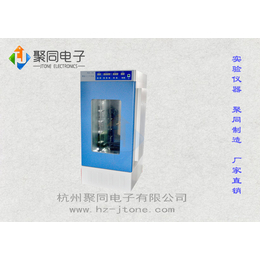 二氧化碳人工气候箱PRX-1000C-CO2