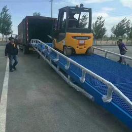 10吨移动登车桥 液压自动装卸升降台 移动升降装卸过桥直销