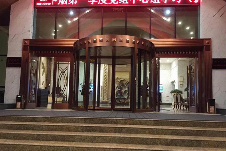 井冈山大酒店