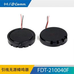 福鼎FD 厂家直销压电无源引线蜂鸣器210040F 3V