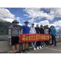 海南博大公司----2019年新疆之旅