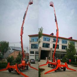 18米折臂伸缩臂升降机 18米高空维修升降车星汉液压举升机