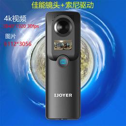 艾卓悦A3佳能双鱼眼VR全景相机地产中介拍摄全景房源相机