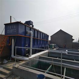 纸浆污水处理设备、纸浆污水处理设备哪家好、诸城广晟环保
