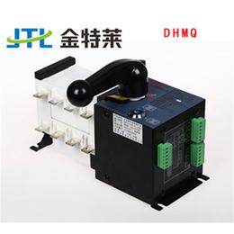 【金特莱】(图)、太原电气火灾监控器多少钱、电气火灾监控器