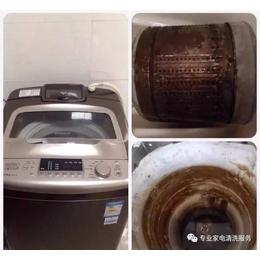 洗衣机水垢用什么清洗洗衣机密封圈污渍怎么去除