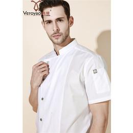 厨师服定做-真耀服饰(在线咨询)-厨师服