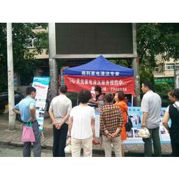河南郑州创业做家电清洗有没有风险 家电清洁利润深度分析