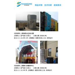 小区空气能供暖工程-吕梁空气能-双龙新能源工程(查看)