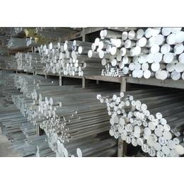 耐高温4032铝棒 4043铝合金棒 铝硅合金棒 粗铝管