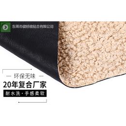 金凤桥复合加工厂家-汕头复合布-热熔胶复合布