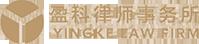 盈科(南昌)律师事务所常法中心