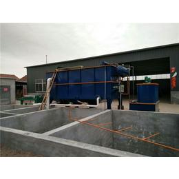化工废水处理设备供应商、化工废水处理设备、诸城广晟环保