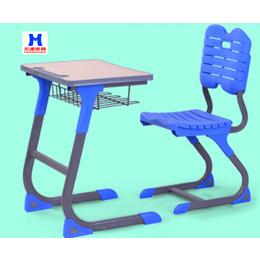 中小学生课桌椅套装学校培训桌椅 厂家直销批发