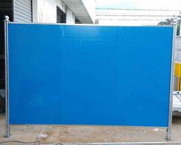 PVC围挡板报价-太原华之旭光电(在线咨询)-太原围挡板