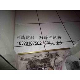 西充铝合金架空活动地板防静电地板支架办公室批发