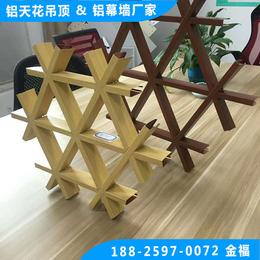 定制三角形铝格栅吊顶  三角形木纹铝格栅
