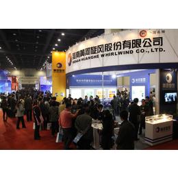 2019 第五届郑州国际磨料磨具展览会