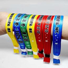 厂家直供 硅胶手环拼图款励志手腕带