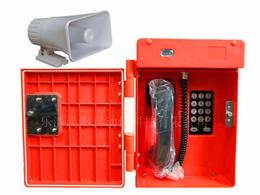 晨阳HAT86-D型电厂扩音电话机