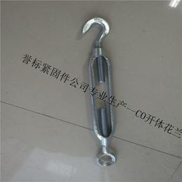 钢丝绳索拉紧绳器-OC型开体花兰解析