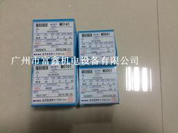 日本FSK磨头MO-041 MO-001 MO-061