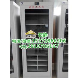 单开门双开门安全工具柜DL-T1145-2069