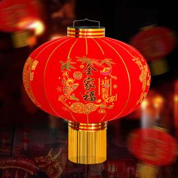 2018年新款大红绒布灯笼 喜庆春节过年植绒福字灯笼批发