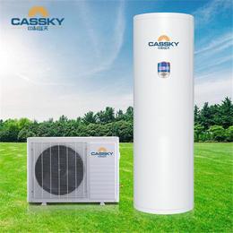 中科蓝天家用分体式空气能热水器厂家批发诚招各地经销商安全环保