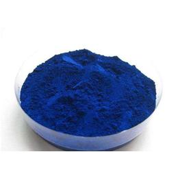 厂家直销一品酞青蓝 BGS颜料 塑料着色剂 现货供应