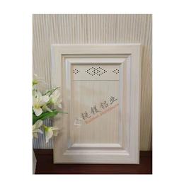 现代地中海纯色全铝合金书柜铝型材  简约黑白全铝酒柜家具定制