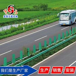 安康宁陕圣高交通生产安装国标喷塑护栏板防撞挡车栏厂家直接供货
