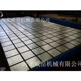 高质量高水准的铸铁T型槽平台1500x3000泊头厂家直销