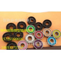高精密深沟球微型轴承---玩具饰品专用轴承S681XZZ