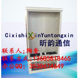 销售SMC材质576芯光缆交接箱