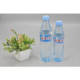 第一密码瓶装硅素水天然弱碱性口感甘甜量大可订制支持批发