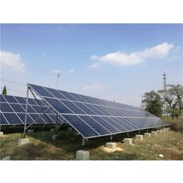 厂房光伏发电,金尚新能源(在线咨询),光伏发电