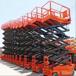 金力机械厂家直销-自行走式高空作业平台