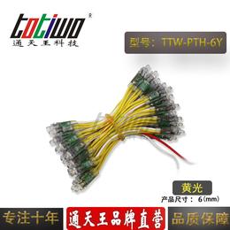 5V6MM黄光<em>LED</em>外露<em>广告</em><em>LED</em><em>灯</em>串<em>灯</em>穿孔字铁皮字发光单色