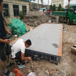 广安2.5x6m-20t工业内部过磅秤