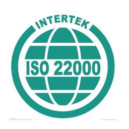 临智略平安国际充值管理-即食海参ISO22000认证